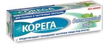 Corega-свежий-вкус