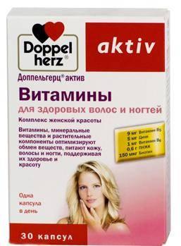 Doppel herz Aktiv для здоровья волос и ногтей