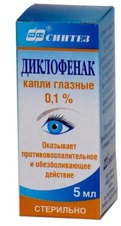 Диклофенак, Синтез АКОМП, Россия