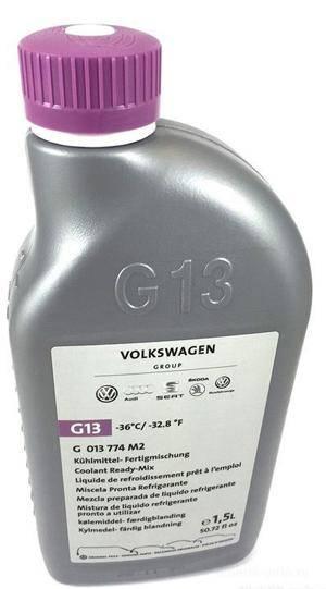 VAG G13 фиолетовый