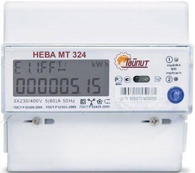 Нева МТ 324 АОS26 5(60)А