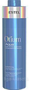 Estel Otium Aqua для интенсивного увлажнения волос