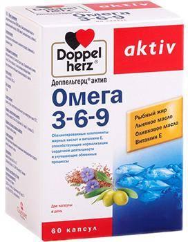 Доппельгерц Актив Омега-3-6-9 капсулы, 60 шт.
