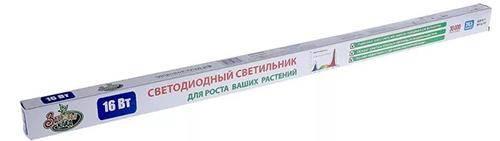 Светильник светодиодный «Здоровья клад» для растений 16 Вт, 56 см