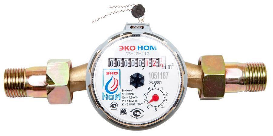 ЭКО НОМ-15-80