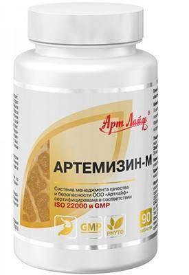 Артлайф Артемизин-М 90 таблеток
