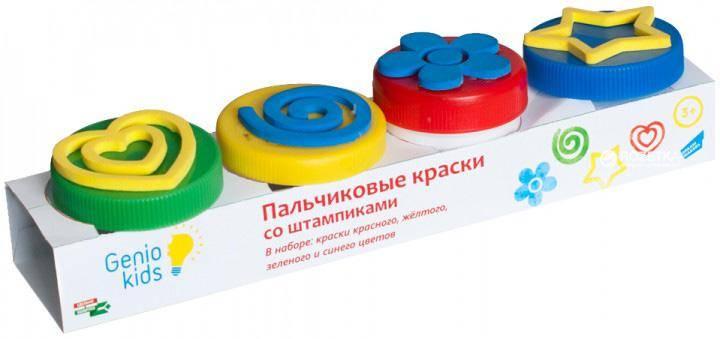 Genio Kids Пальчиковые краски со штампиками