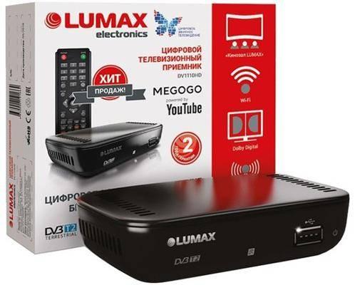 Lumax DV-1110HD