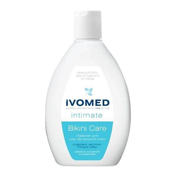 Ivomed Intimate Bikini Care