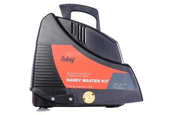 Fubag Handy Master Kit