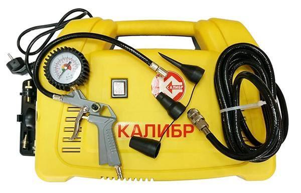 Калибр КБ-1100М
