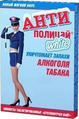 Антиполицай White