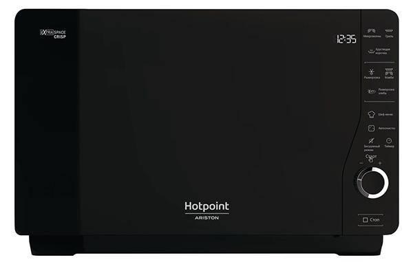 Hotpoint-Ariston MWHA 26321 MB