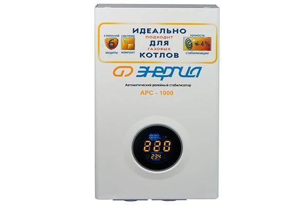 Энергия APC 1000