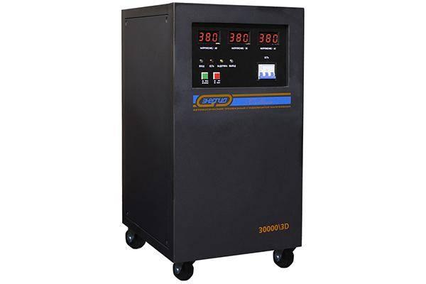 Энергия Voltron SVC-30000/3D