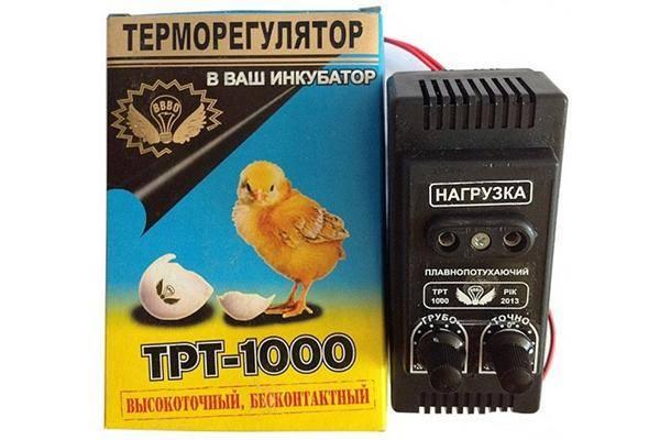 ТРТ-1000