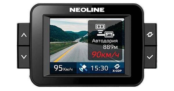 neoline-x-cop-9000c