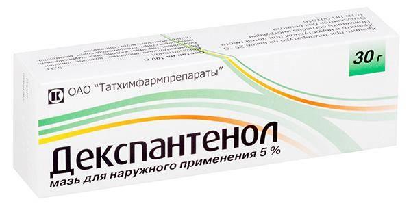 Декспантенол