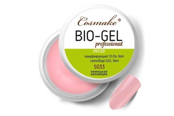 Cosmake №5033
