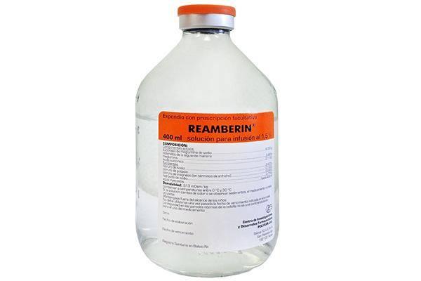 Реамберин
