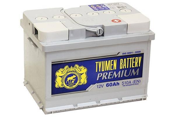 Тюмень Battery Premium 60 А/ч 510А