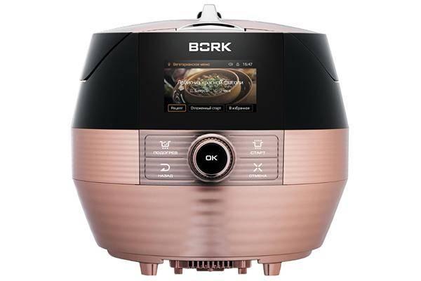 Bork U802/U803