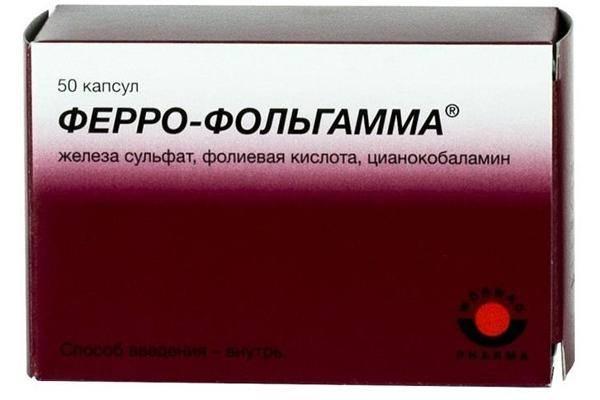 Ферро-фольгамма