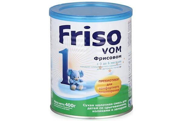 Friso VOM 1