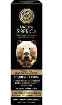 Natura Siberica Медвежья сила