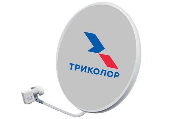 Триколор CTB-0.55