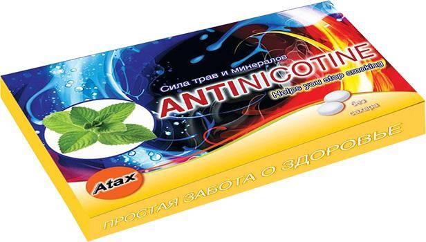 АнтиНикотин