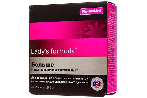 Lady's formula Больше чем поливитамины