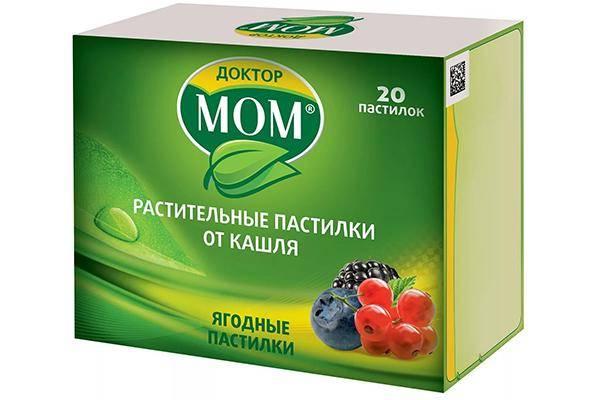 Лучшие средства от пневмонии