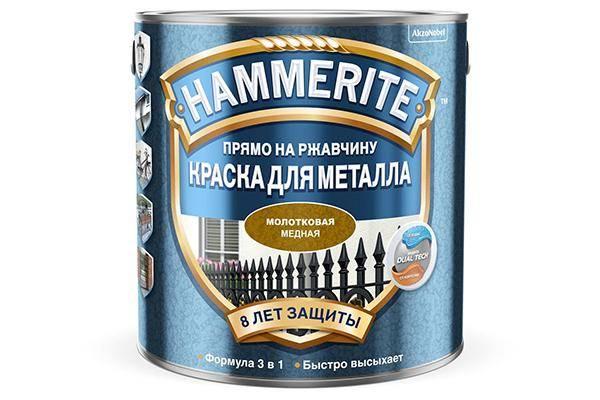Hammerite молотковая медная