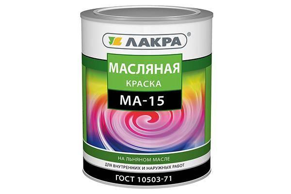 Лакра МА-15