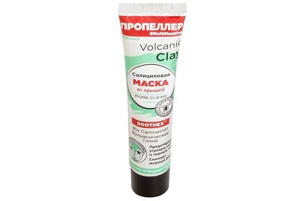Пропеллер Volcanic Clay Салициловая маска от прыщей