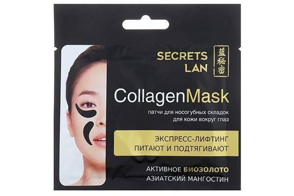 "Secrets Lan с биозолотом ""Азиатский мангостин"""