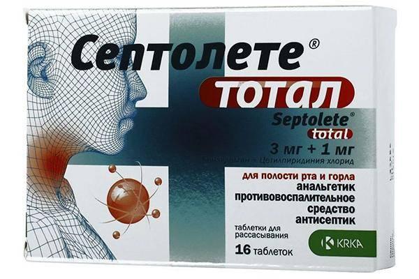 Септолете Тотал