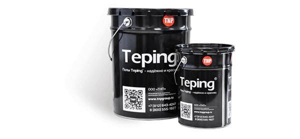 Teping Р 1155