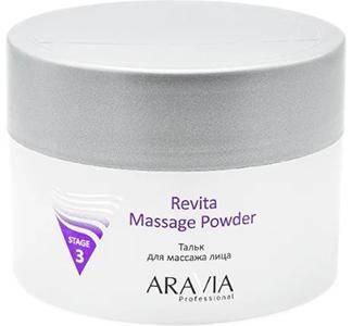 Aravia Professional Professional Revita Massage Powder для массажа