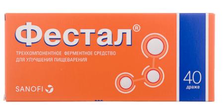 Фестал драже кишечнорастворимые 200 мг