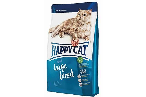 Happy Cat Supreme