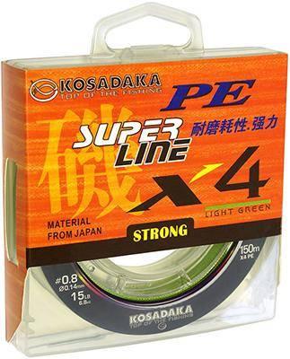 Kosadaka Super Line PE X4 150м light-green 0.20 mm