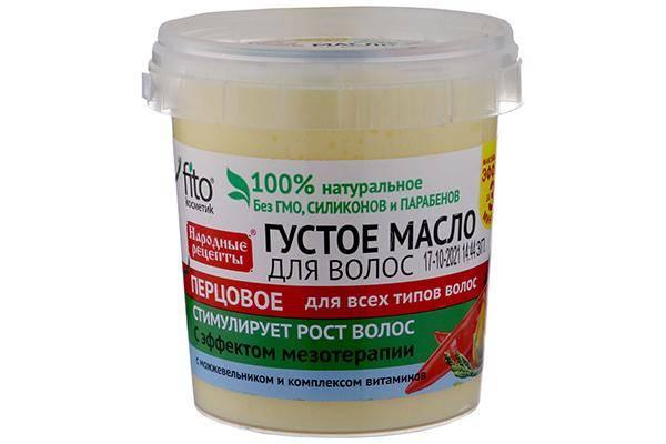 Народные рецепты Густое масло перцовое