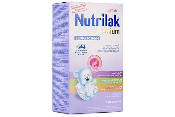 Nutrilak (InfaPrim) Premium