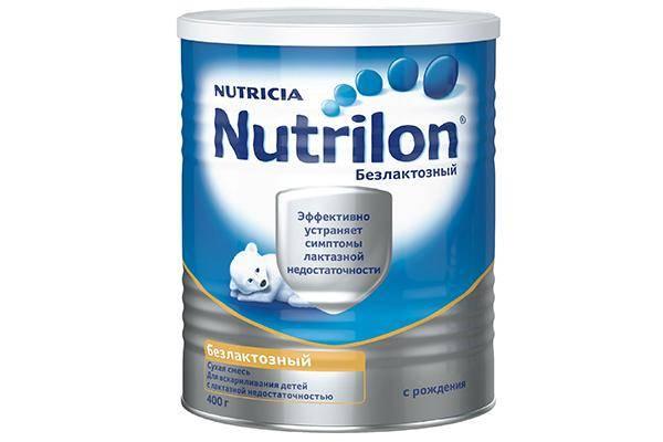 Nutrilon (Nutricia)
