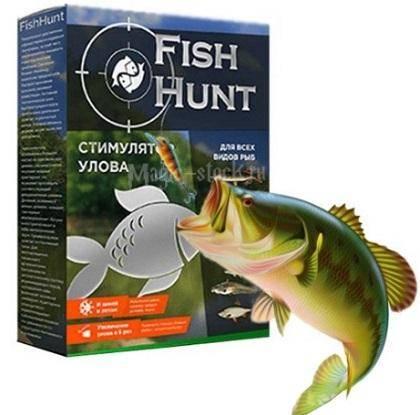 Fish Hunt