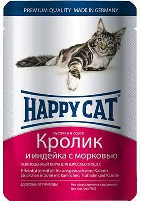 Happy Cat с кроликом, индейкой и морковью