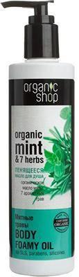 Organic Shop Мятные травы