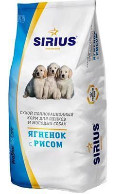 Sirius ягненок с рисом